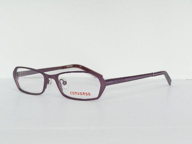 Converse-Cookie-purple