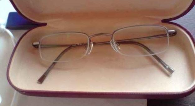 szemüvegtok