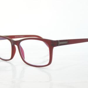 Kékfény-szűrős szemüveg BLF73C